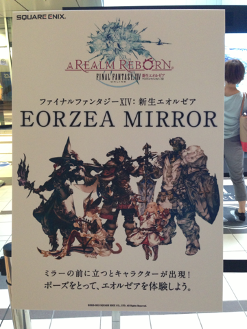iphone/image-20130918175639.png